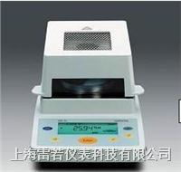 粮食快速水分测定仪 JC-60