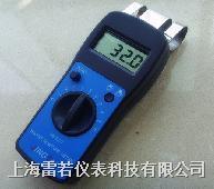 JC-C纺织原料水分仪 JC-C