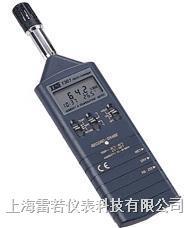 TES-1361记录式温湿度表  TES-1361