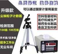 直读式尘埃粒子计数器  激光尘埃粒子计数器  SK-600型