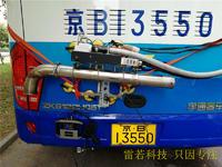 汽车尾气流量装置