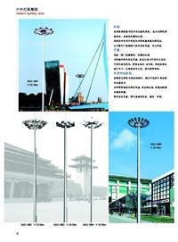 高杆灯生产公司