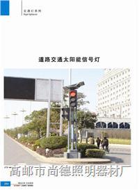交通信号灯,交通信号灯灯杆,信号灯