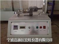 USB插拔力试验机