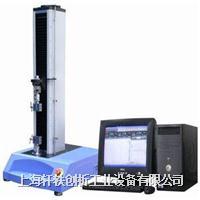 500Kg材料试验机 XL-AD5