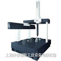 大型龙门式三坐标测量仪 GREAT