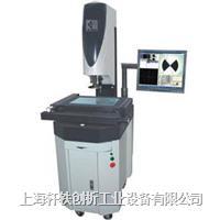 高精度影像测量仪