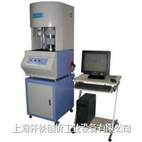 硫化仪 XJ-6601