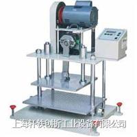 发泡塑胶反复压缩试验机 XJ-6613