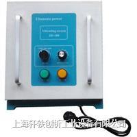 超声波电源 UVS-C