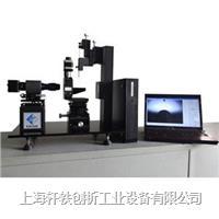 动态接触角测量仪价格