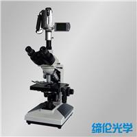 XSP-12CAV摄像生物显微镜 XSP-12CAV