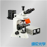 TL3201落射荧光显微镜 TL3201