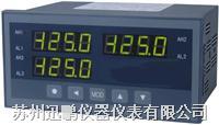 SPB-XSD4多通道智能数显仪表