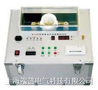 绝缘油介电强度测试仪 SDY806
