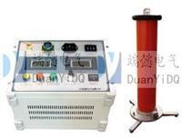 120KV/2MA直流高压发生器 ZGF