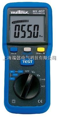 MX407绝缘电阻测试仪 MX407