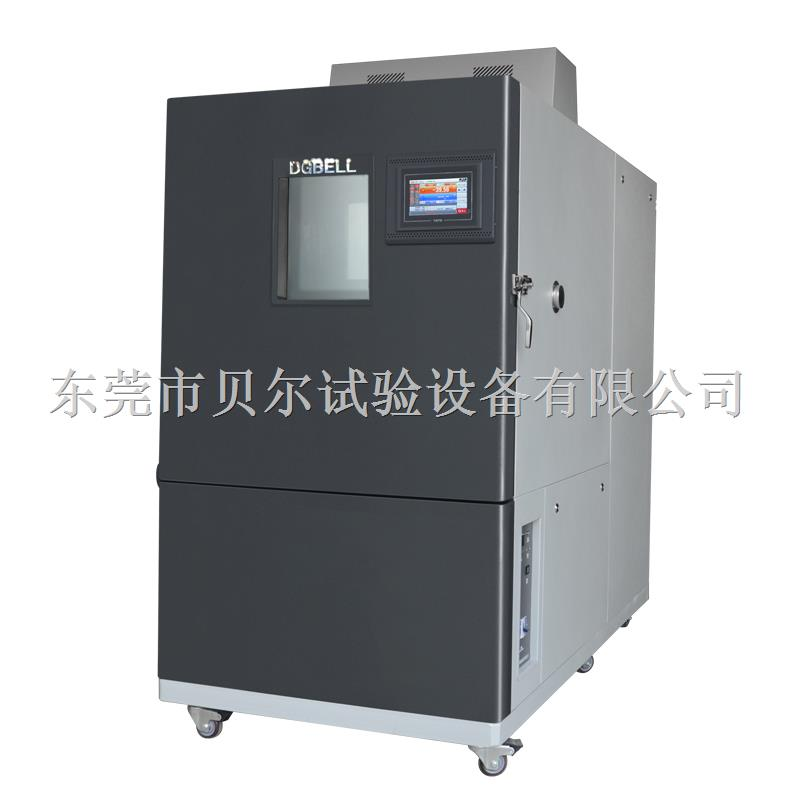 GB31241標準設備