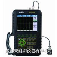 数字超声波探伤仪 MUT800B