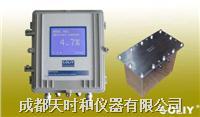 非接触式在线微波水分仪 M50S