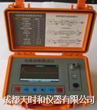 信号电缆故障测试仪 TS5159A