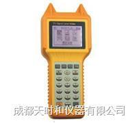 频谱型数字电视场强仪  RY64/RY64D