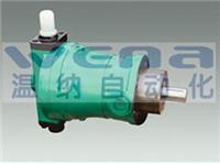 10MYCY14-1D,25MYCY14-1D,轴向柱塞泵,变量柱塞泵,温纳柱塞泵厂家