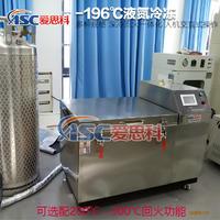低溫冷凍收縮裝配