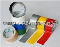 factory supply Self adhesive colored Duct tape