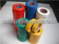 low price high quality Factory supply insulation tape