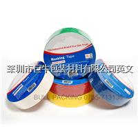 Crepe paper masking adhesive tape , heat resistant masking tape China supplier