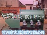 犁刀混合机 LDH