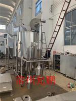实验室喷雾干燥机 LPG