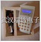 无线电子地磅干扰器