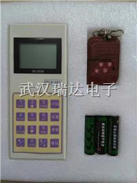 电子地磅控制器使用方法 新款CH-D-003