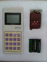 地衡控制器 地磅***通用XK--3190--ds