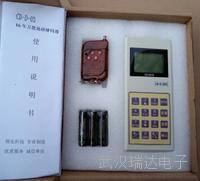 山东地磅*** 新款免安装CH-D-003解码器
