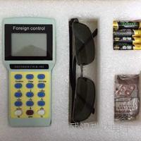 黑龙江地磅控制器 无线万能地磅控制器