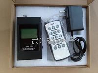 电子称解码器 万能免安装ch-d-003