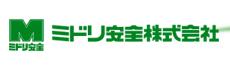 日本绿安全MIDORI