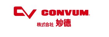日本CONVUM妙德