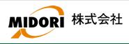日本MIDORI绿测器