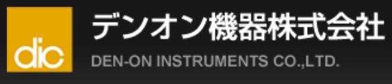 日本IDC/DEN-ON