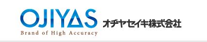 日本OJIYAS