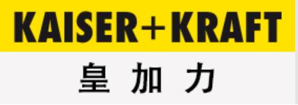 德国皇加力KAISER+KRAFT