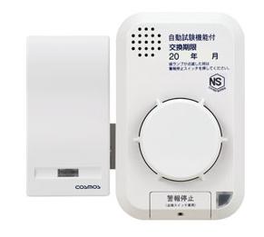 新宇宙 COSMOS 家用火宅报警器FM-2 FM-2