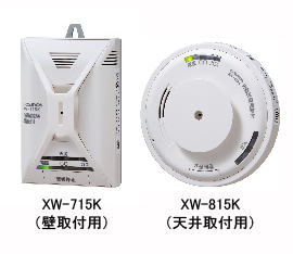 新宇宙 COSMOS 气体检测仪XP-304id检测仪 XP-304id
