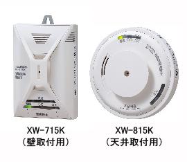 新宇宙 COSMOS 气体检测仪XP-302M检测仪 XP-302M