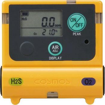 新宇宙COSMOS XOS-2200 煤气检测器