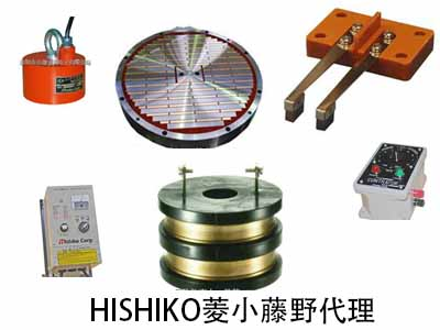 菱小 HISHIKO 圆形电磁吸持器 KLRM50B HISHIKO KLRM50B